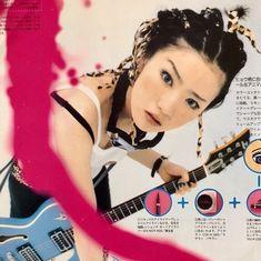"Victor Lee 在 Instagram 上发布:""土曜日… 椎名林檎。OMG!!! 椎名林檎の19歳版。雑誌の切り抜きの写真はツイッターから(@BlackXjs) #椎名林檎 #土曜日 #エロかっこいい #美人 #セクシー #sexy #歌手 #shiinaringo #sheenaringo #🍎 #東京事変 #cute…"" Japanese Streets, Japanese Street Fashion, 2000s Fashion, Tokyo Fashion, Shiina Ringo, My Vibe, Photo Instagram, Pose Reference, Suki"
