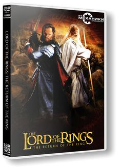 Lord of the Rings: Animals in Return of the King Full PC Game (Compressed)