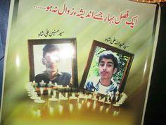 16 december peshawar