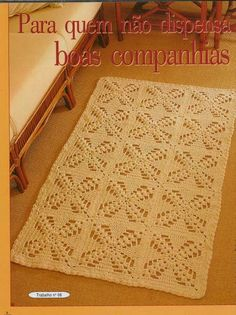 Tappeto piazze  שטיחים וקישוטים - אירית שלף - Picasa Web Album
