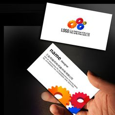 Construction machinery business card PSD templates free download #card# http://weili.ooopic.com/weili_1149150.html