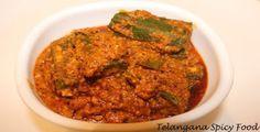 Stuffed Ridge Gourd Recipe   Ridge Gourd - Telangana Spicy Food
