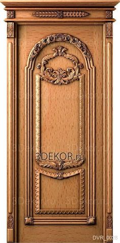 Мелодия Клары Wood Entry Doors, Wooden Doors, Sliding Doors, Classic Doors, Wooden Door Design, Shutter Doors, Mantle Clock, Main Door, Wardrobe Design