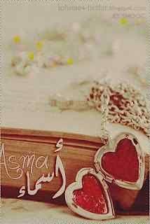 صور اسم أسماء خلفيات اسم أسماء خلفيات مبايل اسم أسماء لحبيباتى الغاليات اسم أ Rose Gold Ring Gold Rings Rose Gold
