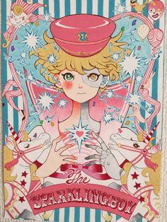 """""""季刊エス・スモールエスさん主催のイラストフェスにて、アクリルガッシュのメイキングをすることになりました〜! アクリル使ったことないよ!という方もこの機会にぜひぜひ覗きにきてください(^∇^) 私は11月19日(土)の参加です! #イラフェス"""" Aesthetic Anime, Aesthetic Art, Painting Inspiration, Art Inspo, Vintage Coloring Books, Human Art, Kawaii Anime Girl, Screensaver, Illustrations And Posters"""