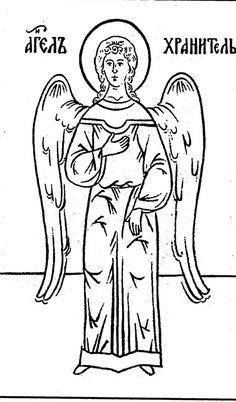 Cele Mai Bune 1256 Imagini Din Icoane în 2019 Virgin Mary