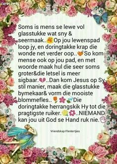 60th Birthday Messages, Mom Quotes From Daughter, Mom Daughter, Keep Strong, Afrikaanse Quotes, Goeie More, Friendship Poems, Mentally Strong, Good Morning Wishes