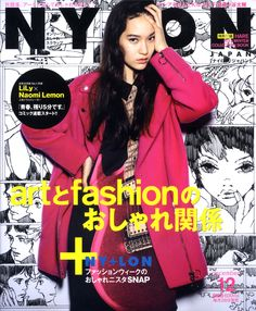 I love elements of design that combine more than one form of media. The colors contrast nicely, especially the bold yellow font with the pink fuchsia color of the model's coat. I seek to find my first job within the headquarters of Nylon which is my dream job since it combines young, new, quirky fashions with beautiful simple aesthetics.