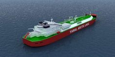 Wärtsilä dual-fuel engines chosen to power Arc ...