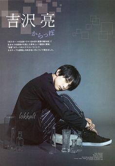 Ryo Yoshizawa, Movie Characters, Fictional Characters, Japanese Graphic Design, Japan Fashion, Gentleman, It Cast, Husband, Cosplay
