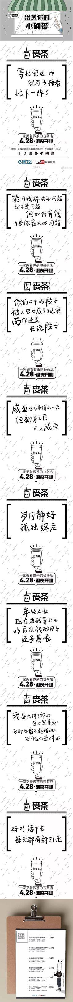 Word Design, App Design, Layout Design, Branding Design, Poster Layout, Poster Ads, Chinese Design, Japanese Design, Slogan Design