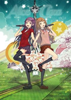 """Alice☆Clara , before debut  as ClariS  This is a cover photo of the 1st original song, """"DROP"""" PS. this CD is not sold as a single CD, sold with a book called 'LisAni' vol.01. of course,it is a premium book for now."""