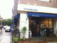 JIYUGAOKA. Anguk Insadong's nearby, so it's a nice spot to stop by for a break. This cafe small & cosy with nice atmosphere :) It also has good cakes, which the owner bakes on site. Address: Yunposun-gil 46. Walk down from exit 1 from Anguk station.