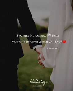 islamic love quotes for husband Short Relationship Quotes, Quotes About Love And Relationships, Muslim Couple Quotes, Cute Muslim Couples, Islamic Love Quotes, Inspirational Quotes About Love, Muslim Couple Photography, Photography Poses, Wedding Photography