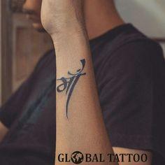 52 best ideas tattoo for guys ideas design dads Mom Dad Tattoos, Mother Tattoos, Small Tattoos For Guys, Tattoos For Women, Body Art Tattoos, Tribal Tattoos, Hindi Tattoo, Maa Tattoo Designs, Kali Tattoo