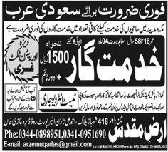 Overseas Jobs in Saudi Arabia For Khidmatgar with  Free Visa & Return Ticket http://ift.tt/2qYqFyC