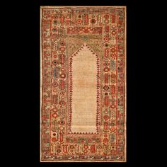Stock Id: #19669 General Rug Type: Turkish Village Specific Rug Type: Oushak Circa: 1870 Color: Ivory Origin: Turkey Width: 3' 6'' ( 106.7 cm ) Length: 6' 4'' ( 193.0 cm )