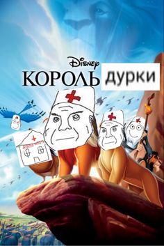 Hello Memes, Russian Humor, Funny Mems, Mood Pics, Quality Memes, Reaction Pictures, Creepypasta, Dankest Memes, Real Life