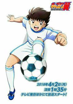 Thủ lĩnh Tsubasa Captain Tsubasa, Old Anime, Manga Anime, Atoms And Molecules For Kids, Atomic Blonde Outfits, Atom Project, Atom Tattoo, Physics And Mathematics, Football Art