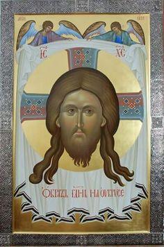 Religious Images, Religious Icons, Religious Art, Byzantine Icons, Byzantine Art, Face Icon, Santa Face, Catholic Art, Orthodox Icons