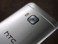 A few simple tips and tricks to help you to take great shots on your Htc One M9, Take Better Photos, Great Shots, Cool Photos, Smartphone, Fans, Take That, Tech, Change