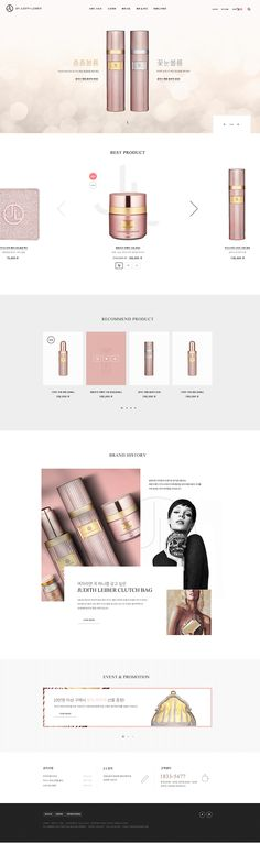studio-jt Blog Layout, Web Layout, Layout Design, Fashion Web Design, Web Ui Design, Cosmetic Web, Blog Website Design, Site Vitrine, Blog Design Inspiration