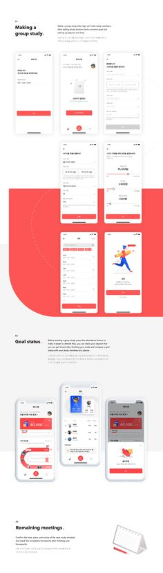 LEARNERS | Your Study Partner - 그래픽 디자인 · UI/UX, 그래픽 디자인, UI/UX, 그래픽 디자인, UI/UX Tablet Ui, Mobile Ui, Ui Ux, Ui Design, Bar Chart, Study, User Interface Design, Studying, Learning