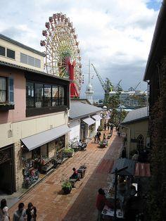 Kobe Harborland, Japan 神戸ハーバーランド