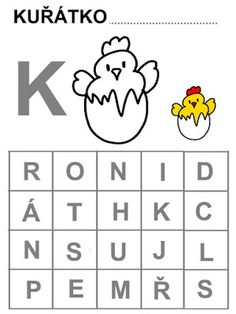 Alphabet, Homeschool, Education, Words, Speech Language Therapy, Autism, Kids Learning, Alpha Bet, Onderwijs