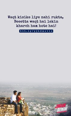 Sky Quotes, Girly Quotes, Movie Quotes, Words Quotes, Life Quotes Family, Life Quotes Pictures, Yjhd Quotes, Bollywood Love Quotes, Dear Zindagi Quotes