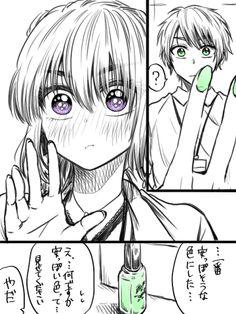 工藤マコト@YGにて「不器用な先輩。」GAにて「HGに恋するふたり」連載中 (@m0721804) さんの漫画   157作目   ツイコミ(仮) Cool Girl, Manga, Drawings, Anime, Couples, Sleeve, Manga Comics, Anime Shows, Drawing