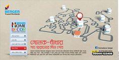 Berger Home Decor Press Ad - Ads of Bangladesh