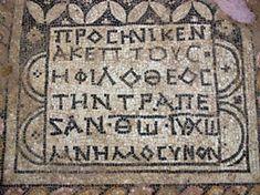 Early-mosaic-calls-Jesus-God