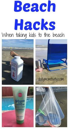 Beach Hacks for Kids. Don't got to the beach or lake without reading these tips first! dailymomtivity.com