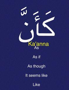 Learning Arabic MSA (Fabienne) Arabic Verbs, Arabic Sentences, Arabic Phrases, Arabic To English Translation, Learn English, English Phrases, English Words, Vocabulary Words, English Vocabulary