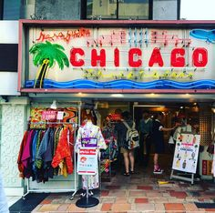 i  shopping for kimono きもの yukata ゆかた  and more at Chicago in Harajuku はらじゅく. great deals great styles! SUPERすてきです    . . . #typography #neon #fashion #style #shopping