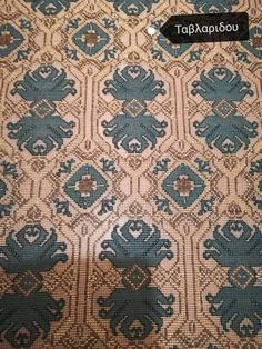 Diy Projects To Try, Cross Stitch Patterns, Embroidery Designs, Fabrics, Rugs, Wallpaper, Flowers, Travel, Farmhouse Rugs