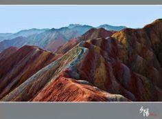 Danxia landform,Gansu Province