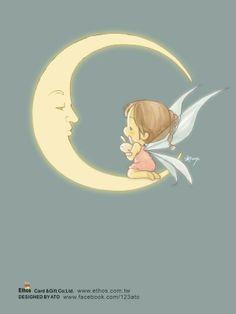 插畫家Ato Recover:月亮知道很多秘密。來源http://www.facebook.com/123ato