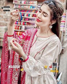 Profile Picture For Girls, Stylish Girl Images, Cute Girl Face, Girls Dpz, Eid Mubarak, Aba, Girls Image, Cute Girls, Gift