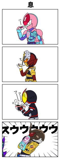Kamen Rider Zi O, Kamen Rider Series, Character Art, Disney Characters, Fictional Characters, Fan Art, Manga, Funny, Anime