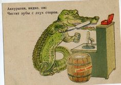 """1942 """"Crocodile"""" Postcard from the USSR. Now on the Colnect catalog @Gail Regan Truax://colnect.com/postcards"""