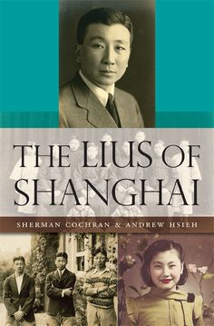 The Lius of Shanghai | Sherman Cochran and Andrew Hsieh | Published April 22nd, 2013