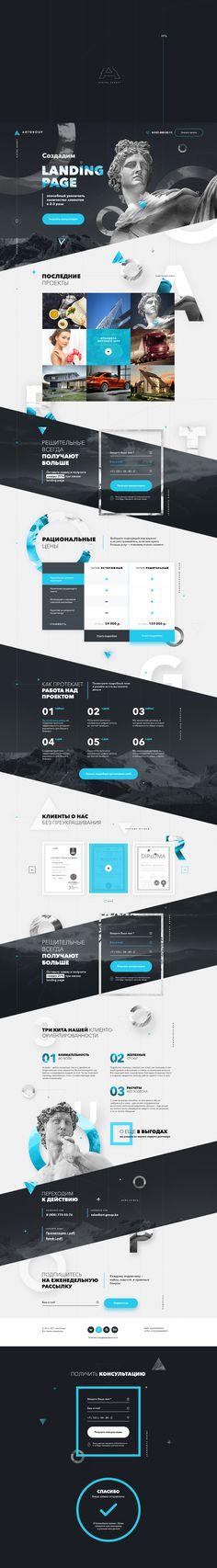 Digital Agency Art-group / Web design 2018 / Web trends