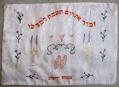"Judaica Vintage ""Shabbat Kodesh"" Challah Bread Cover Hand Embroidery"