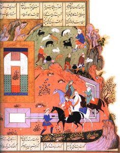 Khosrow voit Chîrîn près de la source