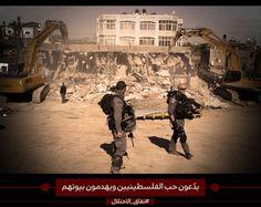 يدعون حب الفلسطينين..الإنفاق الإسرائيلي #نفاق_الاحتلال @alsaudianet  al-saudia.net