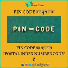 Full form of pin code General Knowledge Book, Gernal Knowledge, Knowledge Quotes, Real Facts, Fun Facts, Interesting Facts About World, Unique Facts, Education Information, India Facts