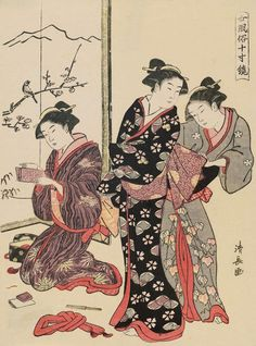 """Three Ladies-in-waiting"".  Woodblock print.  1780, Japan, by artist Torii Kiyonaga"