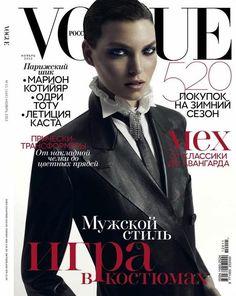 Arizona Muse - Vogue Russia - Vogue Russia November 2012 Cover